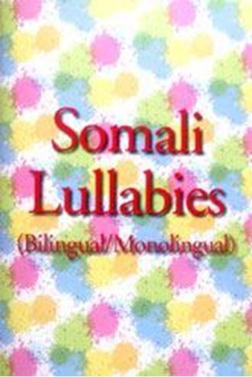 Picture of somali lullabies